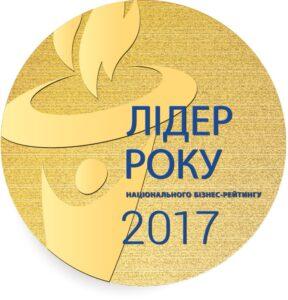 medal_lider-roku-2017